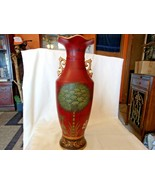 """Red Pottery Flower Vase With Palm Trees & Flowers Design 17.75"""" Tall - $89.10"""