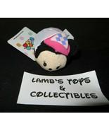 Disney Parks Authentic Tsum Tsum Princess Minnie Mouse plush stuffed 3.5... - $18.04