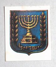 Lot of 10 X Israel State Symbol 7 Branch Menorah Small Image 1960's Judaica image 2