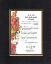 Touching and Heartfelt Poem for Loving Partners - To My Wife - You're My Reason  - $15.79
