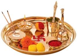 Jaipuri haat Hand Made Brass Puja Thali Set (410 Gram Weight, 10 inch Di... - $49.49