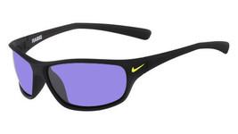Polycarbonate Sodium Flare Lampworking Glasses in Nike Rabid - 63/37.5-1... - $130.90