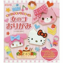 Sanrio Character Origami Book Kawaii Origami for Girls Sanrio Characters  2017 - $40.84