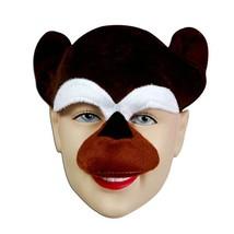 Chimpanzee Maschera, Mezzo Viso e Fascia,Scimmia,Masquerade Maschera,Cos... - ₹528.74 INR