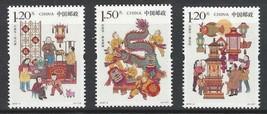 CHINA PRC Stamps 2018-4 元宵节 Lantern Festival,  MNH VF Fast free shipping - $4.46