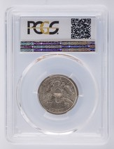1899-O Barber Quarter 25C Graded by PCGS as AU-58 image 2