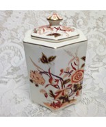 Antique, Masons, England, Pink Floral 6in x 4in Prune Jar or Tea Caddy - $47.45