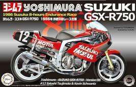 Fujimi Model 1/12 Suzuki GSX-R750 Yoshimura TT-FI Racing Bike - $978.11