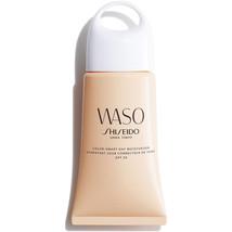 Shiseido WASO Color Smart Day Moisturizer LSF30 50 ml - $95.00
