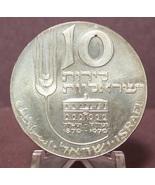 KM# 55 Israel 1970 Silver Commemorative 10 Lirot Coin #0177 - $26.99