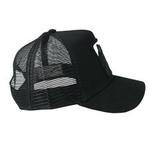 Goorin Bros Snapback Mesh Cap Black Panther Cat Mesh Trucker Hat 101-0465 image 3