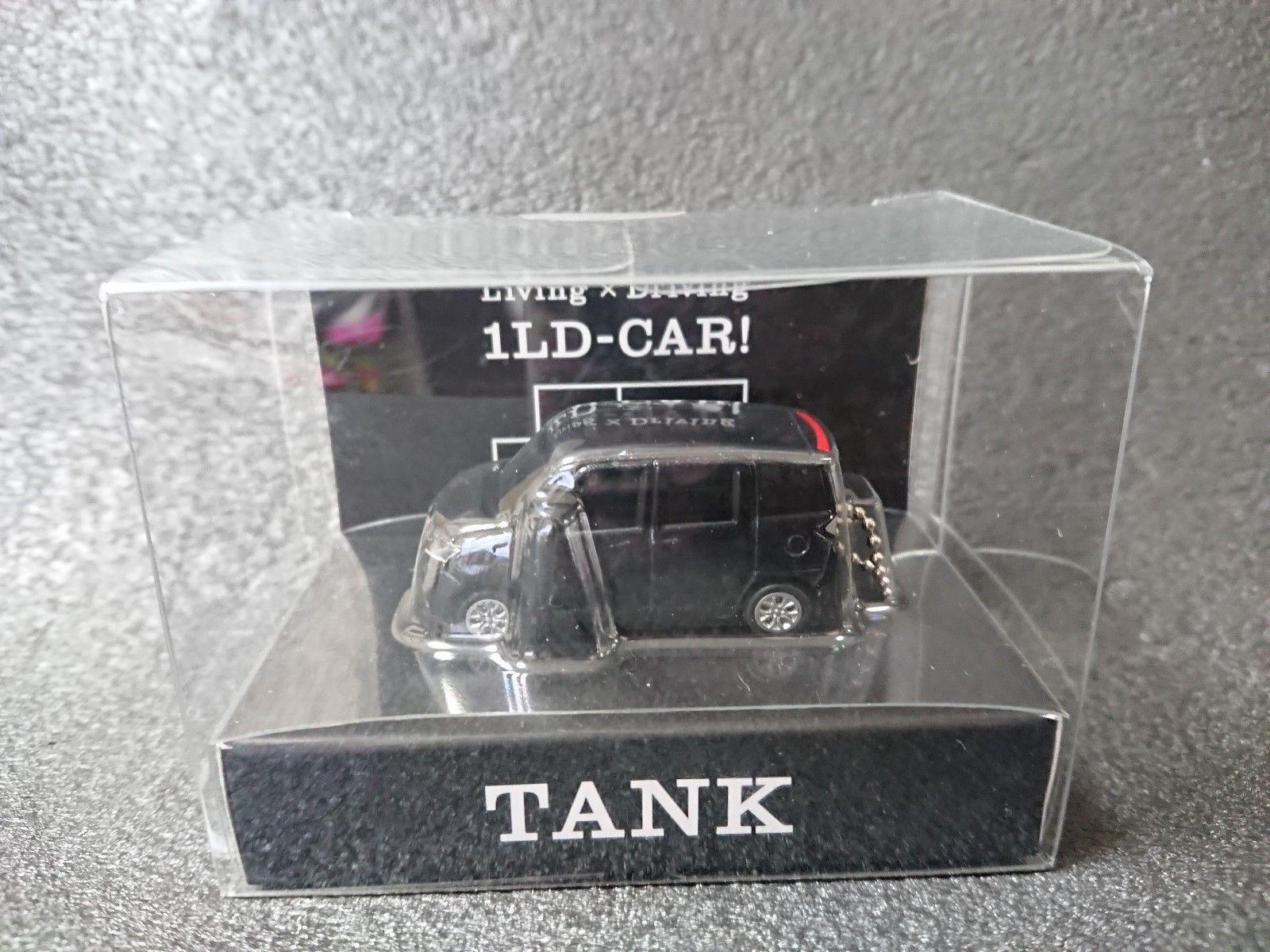TOYOTA CHR Black LED Light Keychain Pull Back Mini Car C-HR Not Sold in stores