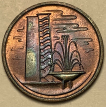 1969 SINGAPORE 1 ONE CENT STUNNING DEEP PURPLE BLUE TONED UNC GEM COLOR ... - $24.74