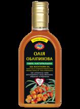 Sea buckthorn oil, 350 ml - $41.00