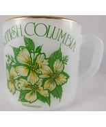 Vintage Souvenir Federal Milk Glass British Columbia Canada Dogwood Coff... - $7.61