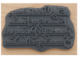 Stampendous 1994 Friendship and Fireside Wood Mounted Rubber Stamp #H094 image 2