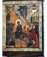 1991 Fine Art Poster Russian Orthodox Icon Entry to Jerusalem Moscow Kre... - $34.65
