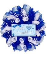 Happy Hanukkah Wreath with Menorah and Dreidel Handmade Deco Mesh - $92.99