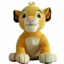 1pcs Sitting Simba The Lion King Plush Toys Soft Stuffed Animals doll Fo... - $18.18