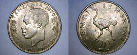 1970 Tanzanian 20 Senti World Coin - Tanzania - $4.99