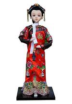 PANDA SUPERSTORE Chinese Characteristic Dolls for Home Decoration/Collection (JQ