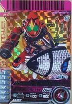 Datacarddass Kamen Rider Masked Ganbaride 02 Legend Rare Card Fouk 02 006 - $29.99