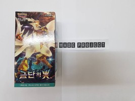 Pokemon cards Sun&Moon SM6 Forbidden Light Booster Box 30pack KoreanVer Official - $25.23