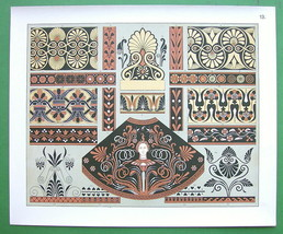 GREEK ART Hellernic Period Ornaments - 1888 COLOR Litho Fine Print SCARCE - $22.95