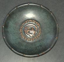Israel Vintage Bronze Verdigris Tray Plate 1950's Rachel Tomb Signed Hakishut image 1