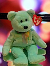 Ty Beanie Baby Ariel the Bear 2000 Pediatric AIDS Foundation Charity RARE - $39.00