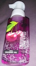 Bath and/& Body Works Black Cherry Merlot Gentle Foaming Hand Soap 8.75oz Sealed - $8.50