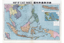 Map of East Indies; Japanese & English, 1948 - $26.72+