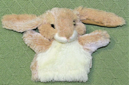 """Folkmanis Baby Bunny Rabbit Puppet Soft Lop Eared 6"""" Tan White Hand Puppet Toy - $14.85"""