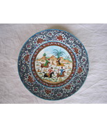PERSIAN HANDMADE Mina Kari plate Enameled (18 cm) - $85.00