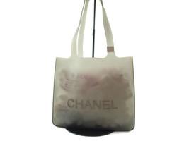 Authentic CHANEL Gray Rubber Tote Bag CT4237L - $158.40