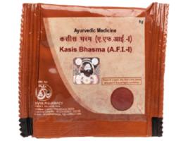 5 X Patanjali Ayurvedic Remedy Herbal & Natural Kasis Bhasma 5GM - $11.87
