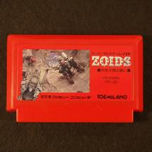 Zoids (Nintendo Famicom FC NES, 1985) Japan Import - $5.30