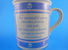 Vintage Hallmark Mug Mates Coffee Mug The Successful Woman 1985 - $6.92