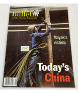 Bulletin of the Atomic Scientists Magazine September/October 1999 Today'... - $10.85