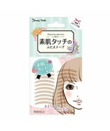 Beauty World Natural Eye Tape Bare skin Touch Change Double Eyelid ENT35... - $5.12