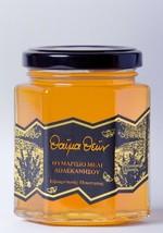 Miracle of Gods-Thyme Honey Jar 1Kg-39.68oz Unique mountain honey - NEW HARVEST - $36.91