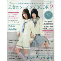 Lady Boutique Series no.4213 Handmade Craft Book Otome no Sewing Book 9 ... - $153.36