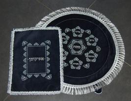 Judaica Passover Seder Matzah Afikoman Cover Set 2 Pieces Blue Velvet Silver