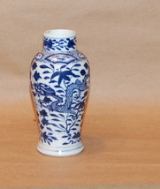 Chinese Porcelain Blue white Small Dragon and Peony Vase - $275.00