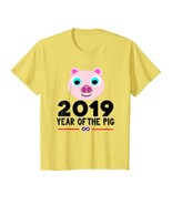 Youth Year Of The Pig T Shirt Happy New Year 2019 Graphic Pig Tee - $18.99+
