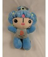 "2008 Beijing Summer Olympics Mascot Blue 7"" Plush Suction Cup Stuffed An... - $7.15"
