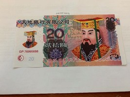 China 20 hellbankone banknote 2006 - $3.50