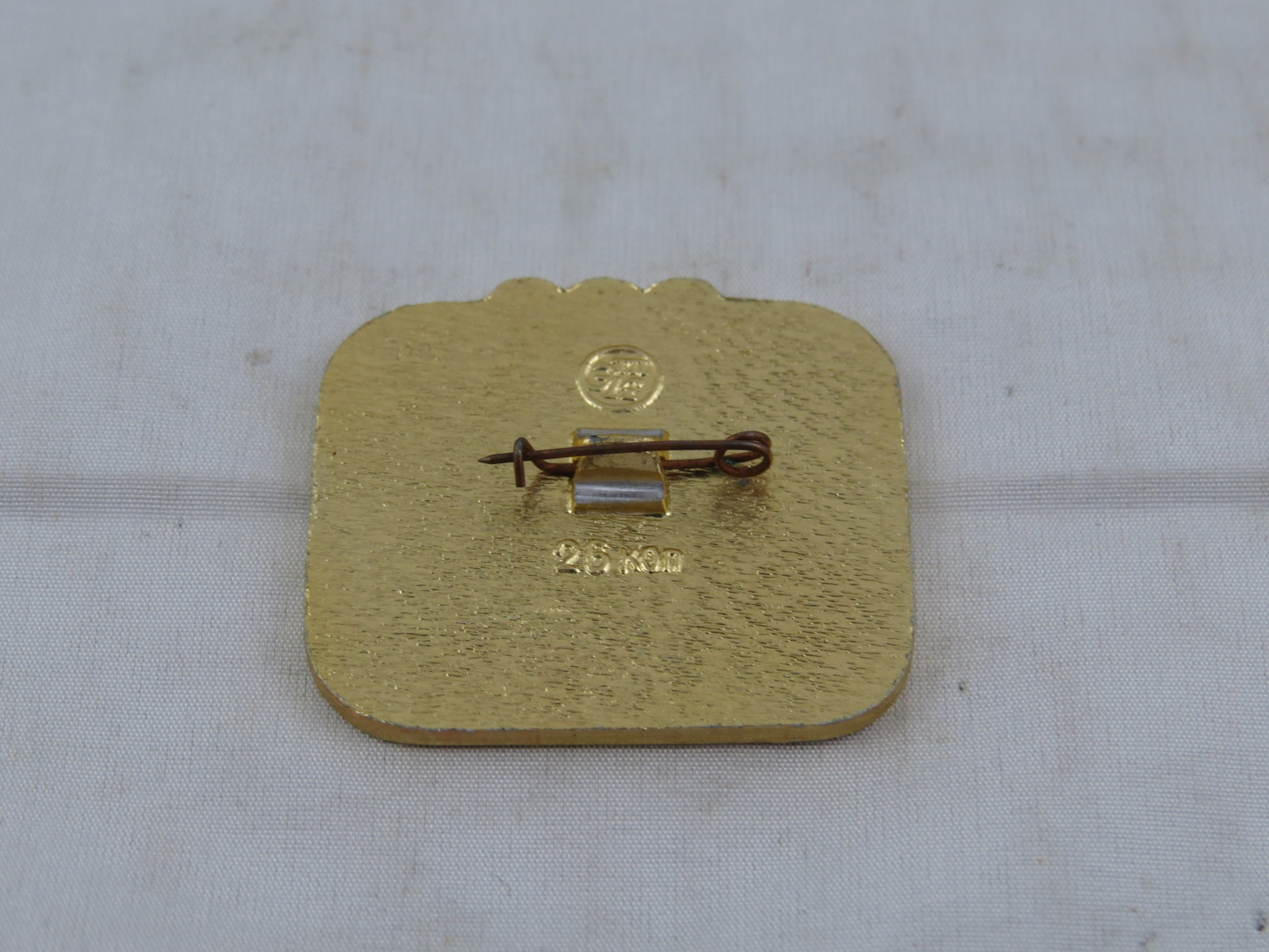 1980 Summer Olympic Games Pin - Track and Field  Event - Stamped Pin image 3