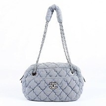 Chanel Striped Quilted Bubble Camera Bag - $1,135.00