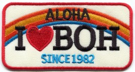 Aloha I love BOH Hawaii license plate embroidered applique iron-on patch... - $3.70 CAD